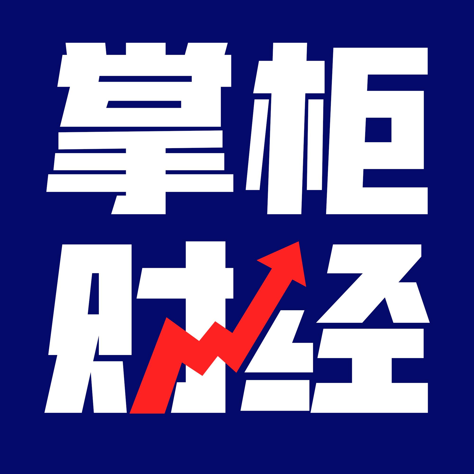 中骏集团:2018年