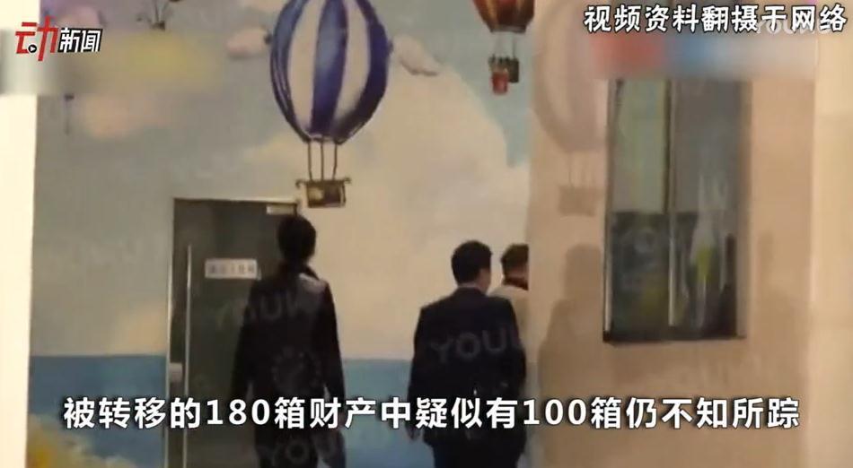 演员刘斌离婚财产遭妻转移 女方系马蓉同居闺蜜