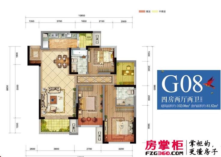 G08户型图