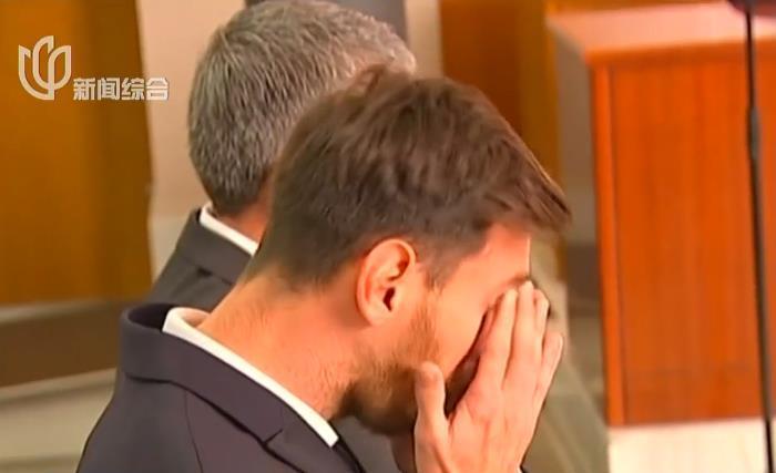 球星梅西偷税漏税案:上诉驳回 梅西被判入狱21个月