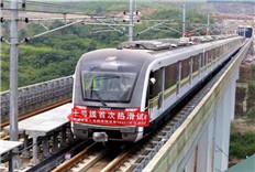 重庆轨道5号线10号