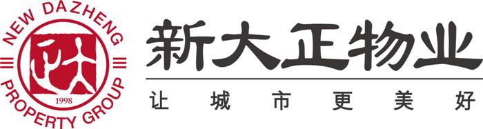重庆新大正物业集团股份有限公司_副本.jpg