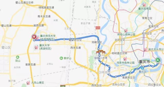 重庆轨道交通向区县迈进