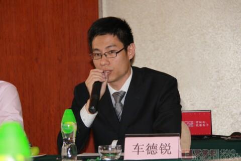 车德锐:东莞只能测算户籍人口的总理房价