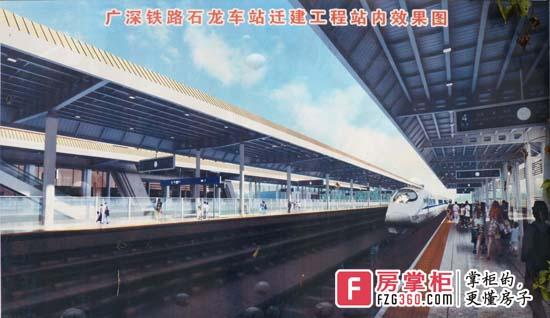 东莞新火车站内部效果图