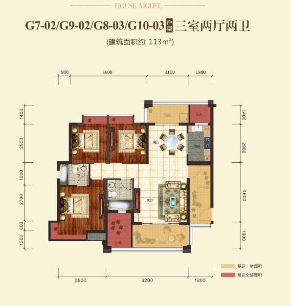 G7-02/G8-03/G9-02/G10-03