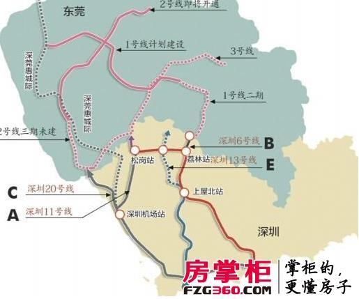 东莞地铁1号线月底将获 准生证 影响深远沿线迎楼市热潮图片