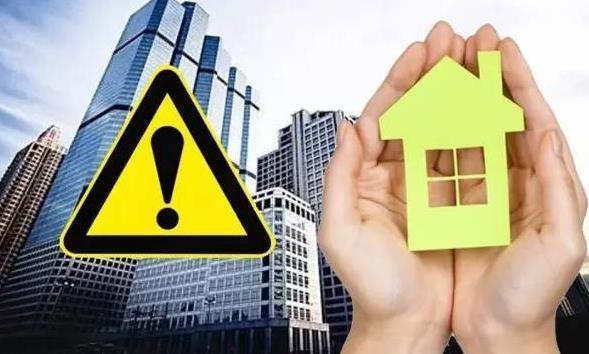 房贷提前还款需要注意些什么呢?