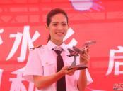 保利海棠航空展
