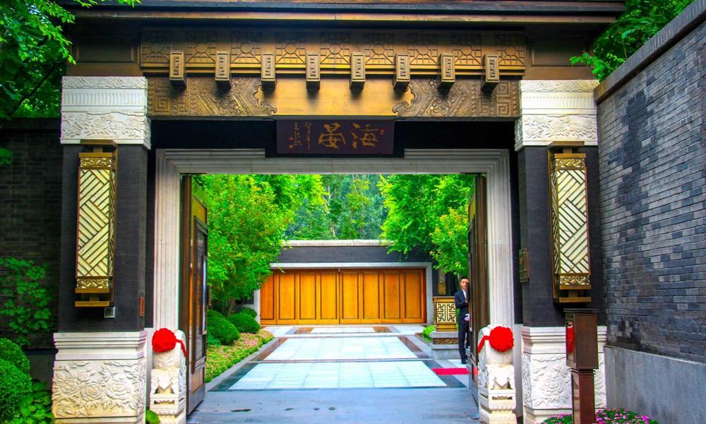 一进,二进,三进……每一进都是一种通达,每一扇门的开启,都是对心的叩问,对梦的释怀。