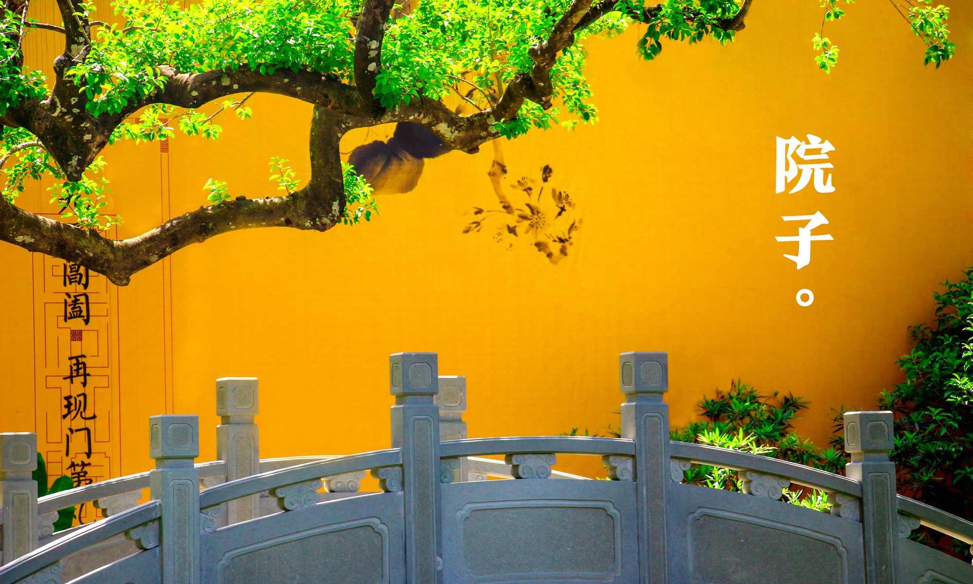 图/文 彭宇;制作:房掌柜采编中心;取景地:泰禾中国院子(北京)、泰禾西府大院(北京)、泰禾金府大院(福州)