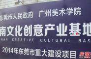 泰库文化创意产业园