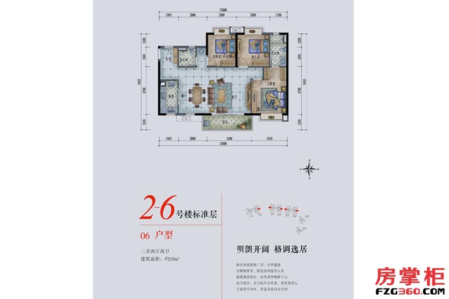 2-6号楼06户型