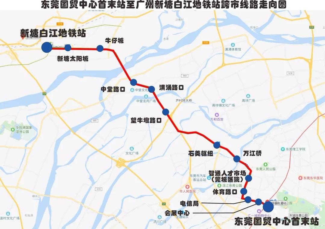 64分钟5元钱就可从东莞市区直达广州地铁站!