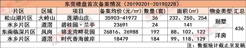 1551424093(1)_副本.png