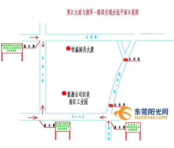 东莞多镇街多个路段施工改造:广深高速今日单向封闭