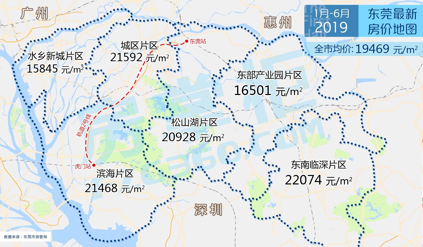 1-6月房价地图.jpg
