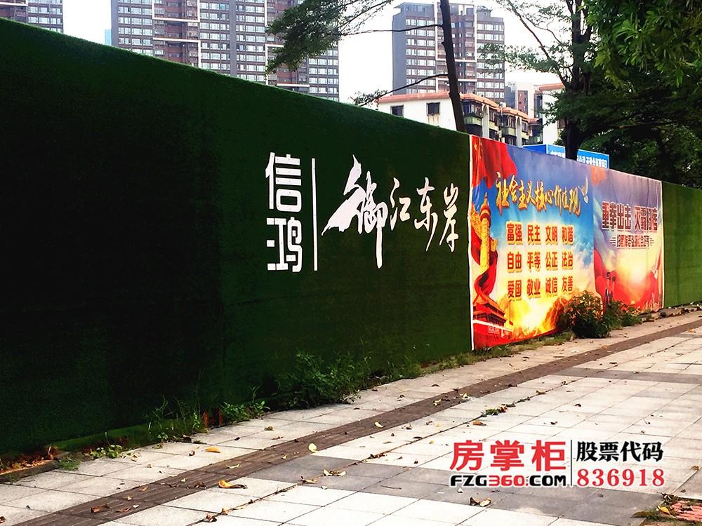 东莞城区再添高层纯住宅项目周边21000元㎡起!(图2)