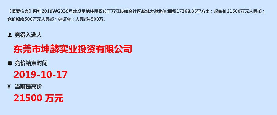 微信截图_20191017100429.png