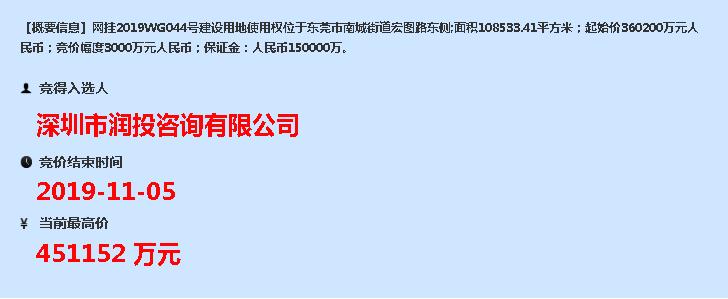 微信截图_20191105163637.png