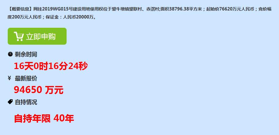 bf6fc455d0f6ef08ec97fa2f2cdd4c4e.png