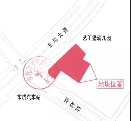 東坑鎮井美村2.jpg