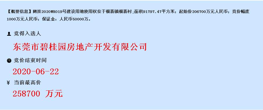 微信截图_20200622113501.png
