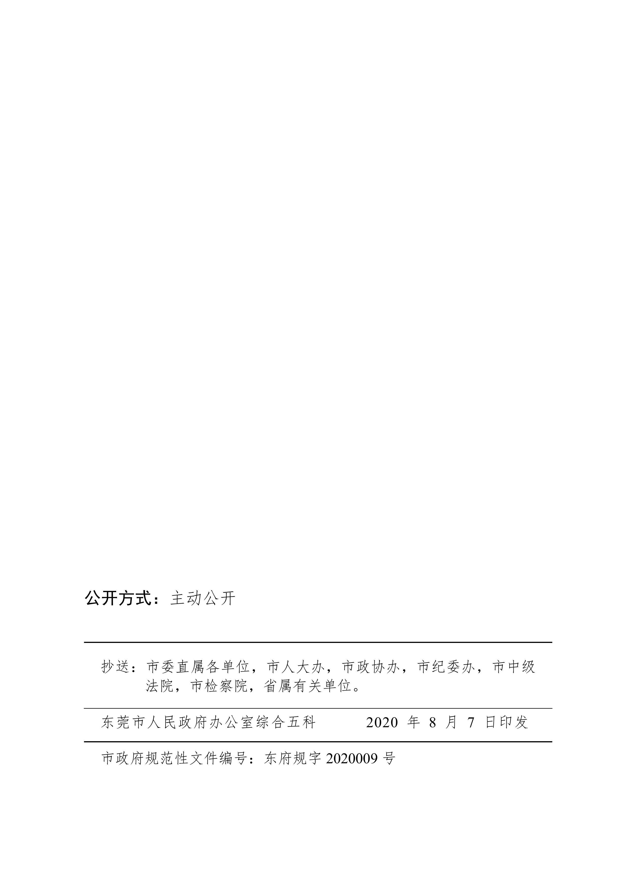第12页.jpg