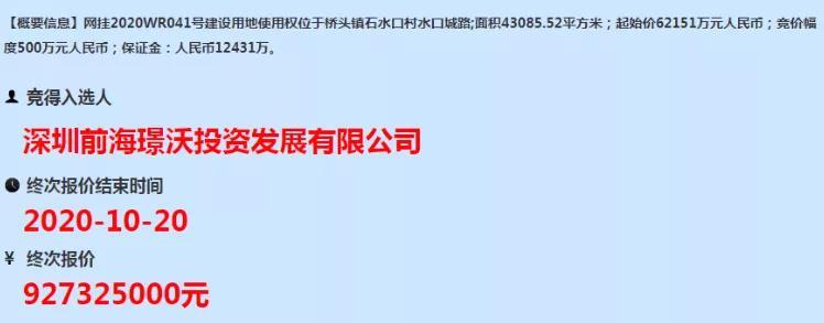 微信图片_20201022152231.jpg