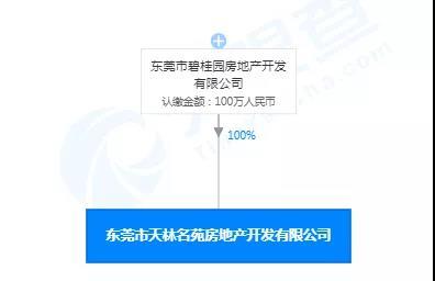 微信图片_20201022152220.jpg