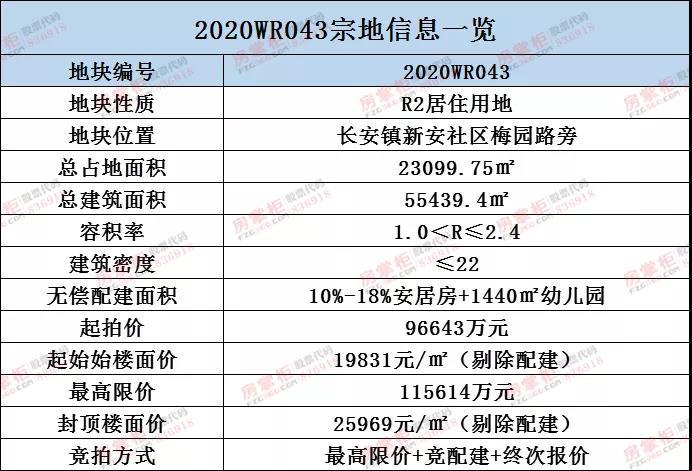 微信图片_20201022152239.jpg