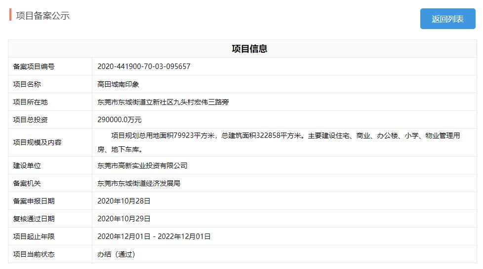 微信截图_20210830163234.png