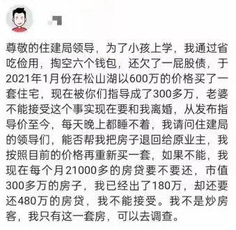 微信截图_20211012154923.png