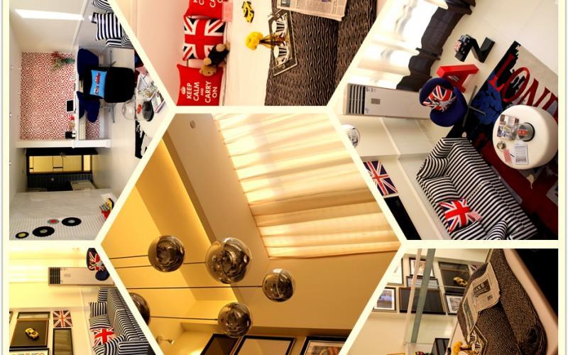 《掌柜视线》第7期:创意十足的钜隆三星金融大厦