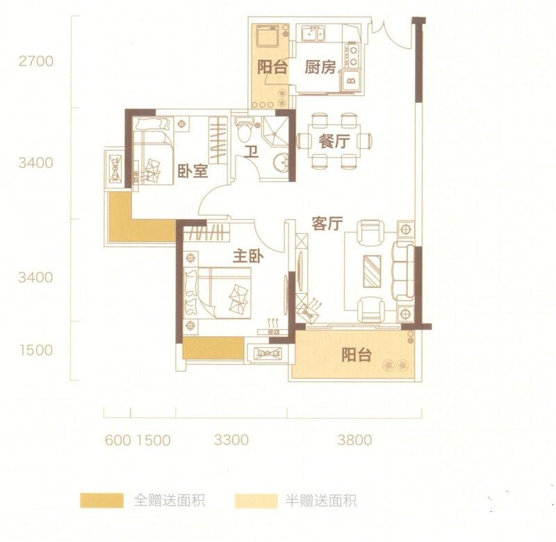 82㎡两房两厅一卫2室2厅1卫1厨 82.00㎡