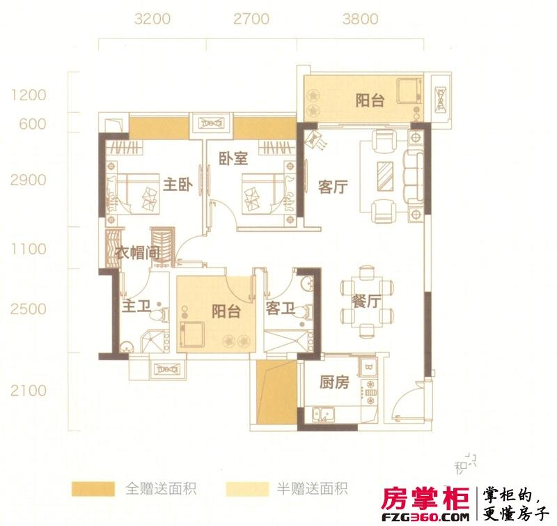 89㎡2三房两厅两卫3室2厅2卫1厨 89.00㎡