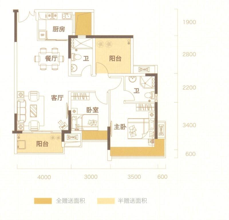 100㎡三房两厅两卫3室2厅2卫1厨 100.00㎡