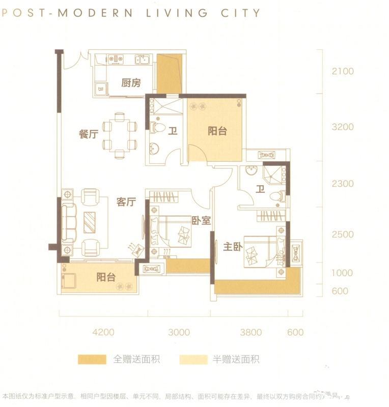 110㎡三房两厅两卫3室2厅2卫1厨 110.00㎡