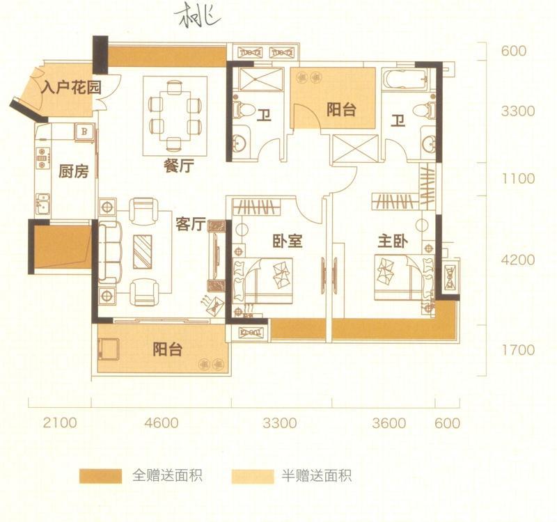 130㎡三房两厅两卫3室2厅2卫1厨 130.00㎡