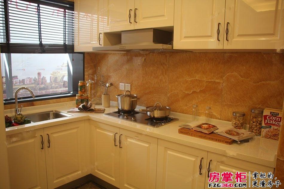 B户型 厨房