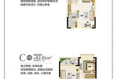 C区-户型图mini小洋房34-2#