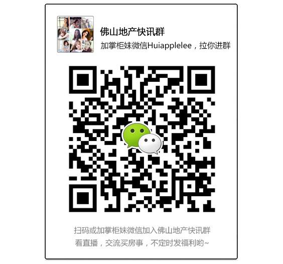 快讯群二维码.png