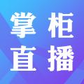 碧桂园 合景 美的・阅江府启动仪式暨签约新闻发布会