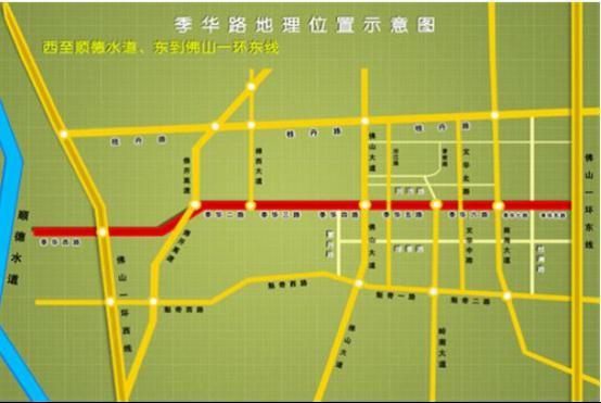 别羡慕桂城了,禅城这个超级商圈将强势崛起!1045.png