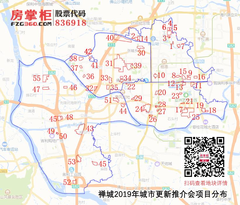 禅城2019.jpg