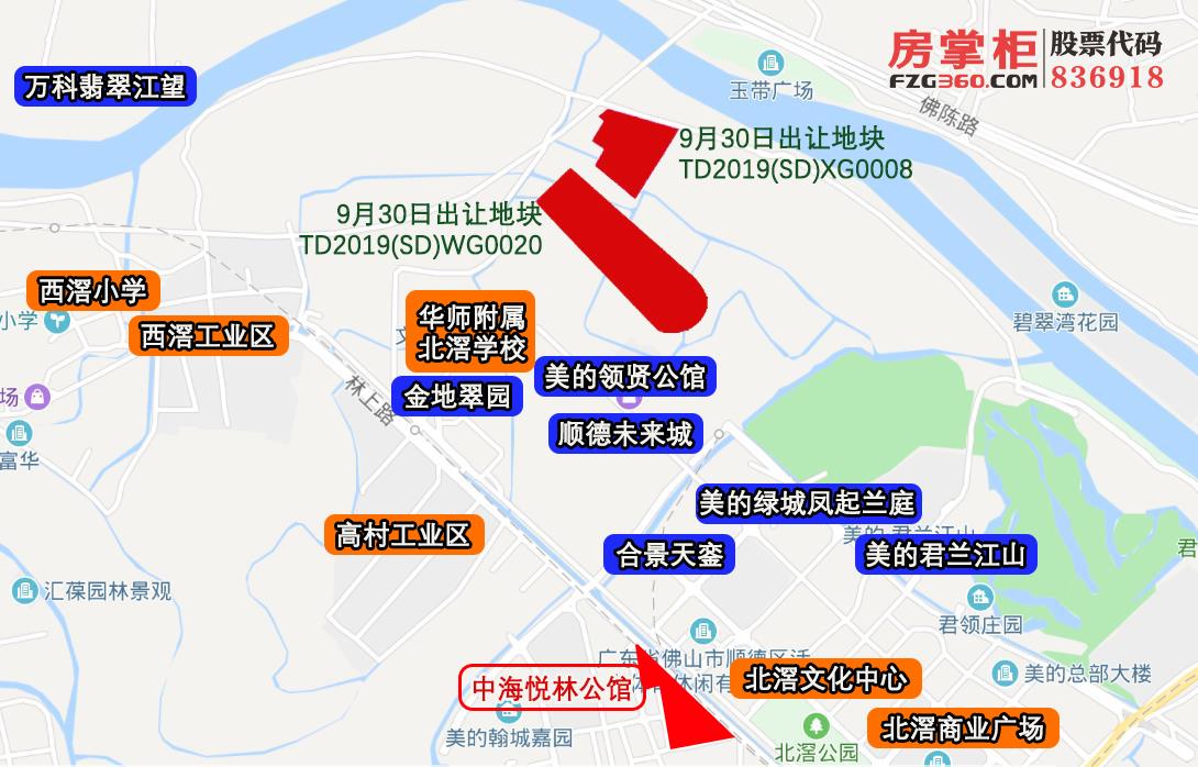 中海北滘首盘规划出炉
