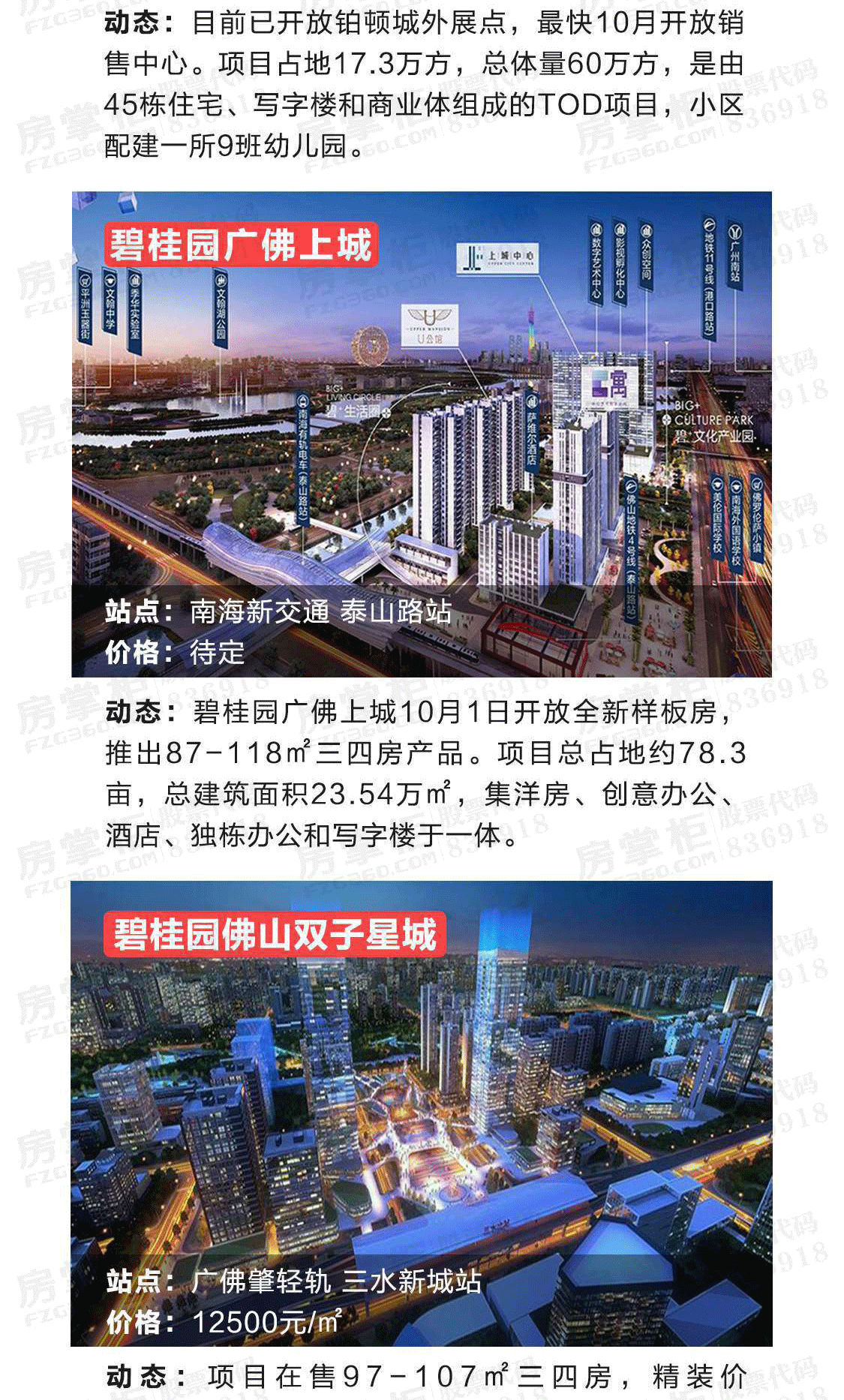 TOD水印_06.png