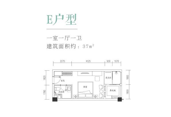 云山竹梦E户型