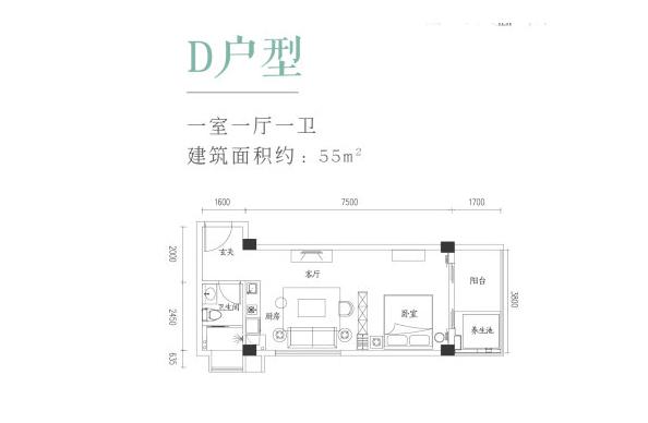 云山竹梦D户型