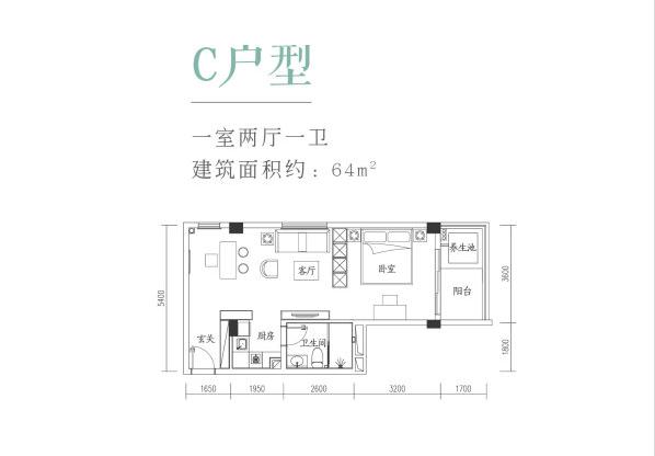 云山竹梦C户型